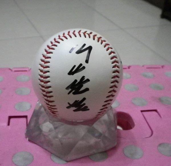 棒球天地-5折賠錢出---已故巨人九連霸V9總監 川上哲治 加簽努力於巨人紀念球.字跡漂亮