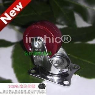 INPHIC-五金1.2吋超級聚氨酯萬...