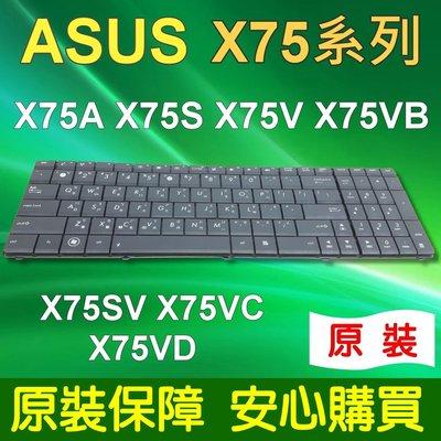 ASUS 原廠 X75 繁體中文 鍵盤 X75A X75S X75SV X75V X75VB X75VC X75VD 台中市