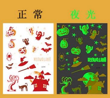 【萌古屋】萬聖節夜光紋身貼紙B - 男女防水紋身貼紙萬聖巫婆Halloween刺青貼紙