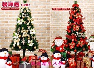 【凱迪豬生活館】詩彤 210cm加密金色聖誕樹帶裝飾 豪華精裝紅色2.1米聖誕樹套餐KTZ-200894