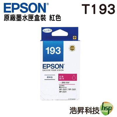 【含稅/有現貨/可刷卡↘T193系列】EPSON T193350 紅色 原廠墨水匣 盒裝