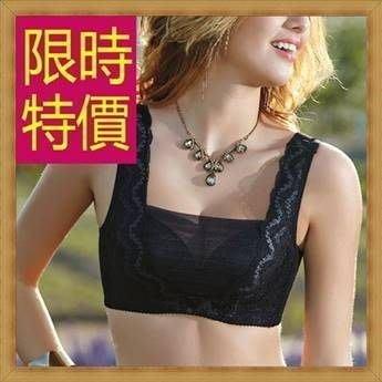 bra 無痕內衣(零碼賠售出清、恕不退換) -集中性感托高美胸女士胸罩55c30[獨家進口][米蘭精品]