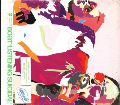 K - BOaT ボート - LISTENING SUICIDAL - 日版 2 CD - NEW
