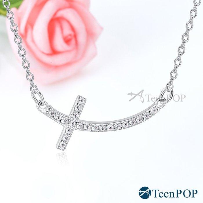 925純銀項鍊 ATeenPOP 虔誠祝福 附純銀鍊 十字架項鍊 聖誕節禮物 ACS7124