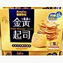 健司 健康時刻-金黃起司 /奶油胚芽 餅乾單包分售(5枚/包)
