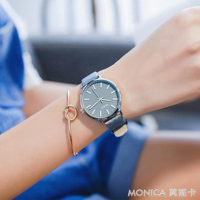 手錶 大錶盤手錶女皮帶學生錶時尚潮流簡約韓版休閒大氣女錶防水款