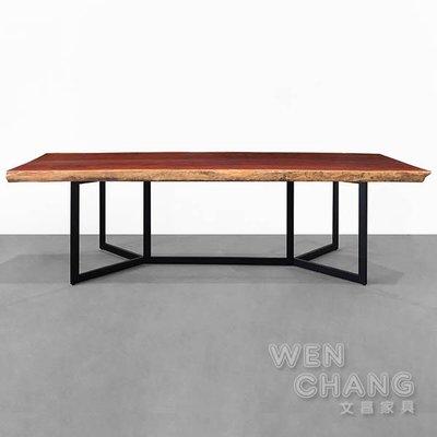 非洲紫檀實木大板材 桌面+桌腳 SH-02 *文昌家具*