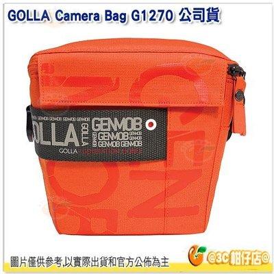 特價出清 芬蘭時尚 GOLLA G1270 相機包 公司貨 攝影包 亮彩橘 時尚 可放 EOS 750D 800D