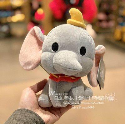 Miss莎卡娜代購【上海迪士尼樂園】﹝預購﹞Dumbo 小飛象 呆寶 Q版 絨毛娃娃 坐姿玩偶