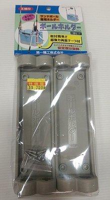 《大中釣具》日本 第一精工 王樣受三郎 冰箱置竿架座 一組2個 優惠中