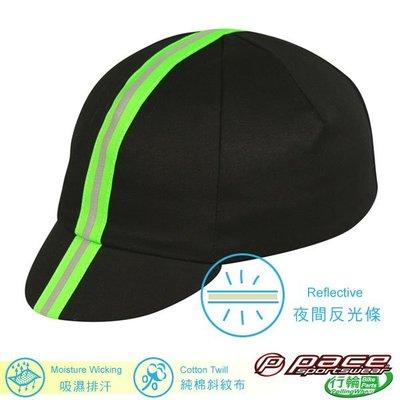 【行輪】PACE 純棉 小帽 反光條 短帽簷 美國進口 單車帽 Green Reflective 14-0044