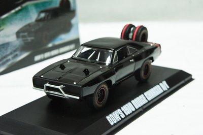 【特價現貨】玩命關頭第七集 1:43 Dodge Charger R/T Offroad 1970 Dom 唐老大