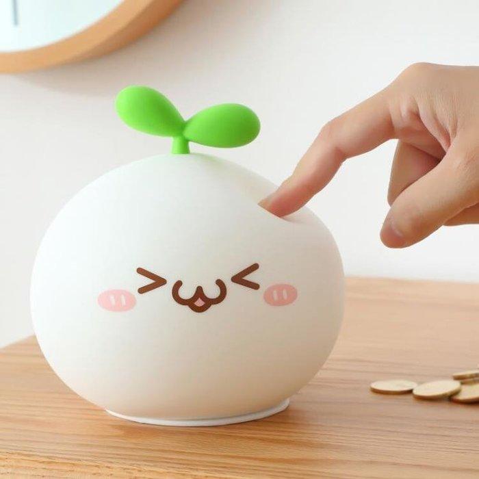 硅膠存錢罐零錢罐儲蓄罐儲錢罐硬幣成人兒童創意卡通韓國女孩防摔 尾牙