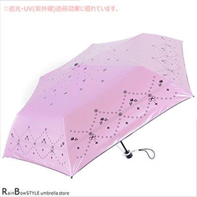 【超輕量】臻典玫瑰 - 抗UV晴雨傘 (輕粉紅) / 防風傘防曬傘陽傘洋傘折傘