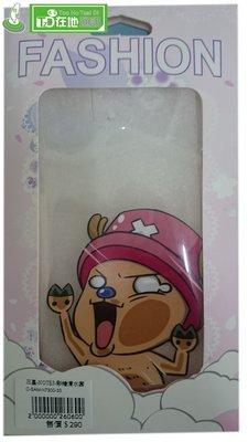【在地-嘉義】三星 samsung note 3 n900u 卡通撞玻璃 彩繪 透明 清水套 軟殼 婉君價169元 免運