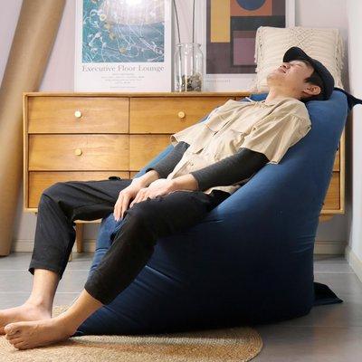 豆袋懶人沙發創意豆袋懶人沙發超大號beanbag午睡多功能補血養氣瓦楞機組合設