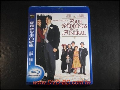 [藍光BD] - 你是我今生的新娘 Four Weddings and a Funeral ( 得利公司貨 )