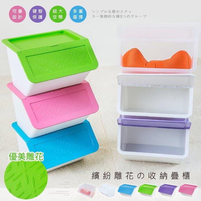 [免運] 馬卡龍掀蓋式收納箱 玩具收納箱 收納櫃 收納箱 收納盒 收納架 置物盒 置物箱 置物架 儲物箱 儲物盒 垃圾桶