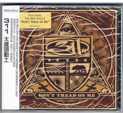 [鑫隆音樂]西洋CD-311:太歲頭動土Don`t Tread On Me (828766952223)全新/免競標