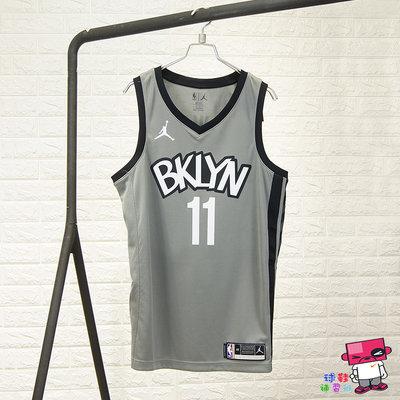 球鞋補習班 NIKE NBA BROOKLYN 布魯克林籃網 KYRIE IRVING 城市版球衣 CV9469-008