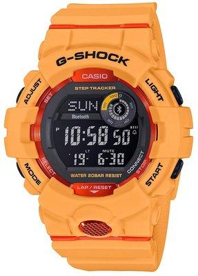 日本正版 CASIO 卡西歐 G-Shock GBD-800-4JF 男錶 男用 手錶 日本代購