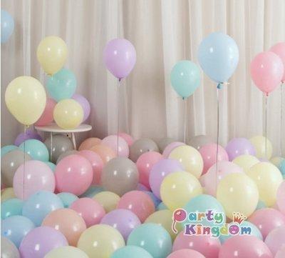 10寸 馬卡龍色橡膠氣球 氦氣球 求婚表白裝飾兒童生日派對網紅結婚新房裝扮