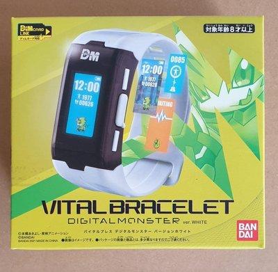 【鄭姐的店】BANDAI 數碼寶貝 人體連動育成手環 白色款