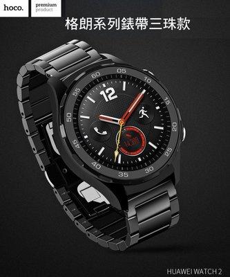 *PHONE寶*--庫米--HOCO 華為watch2 / Galaxy Watch 42mm格朗系列錶帶三珠款 黑色款