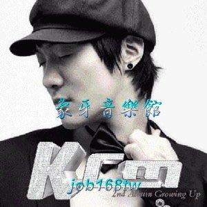 【象牙音樂】韓國人氣男歌手-- K.CM vol.2 - Growing Up