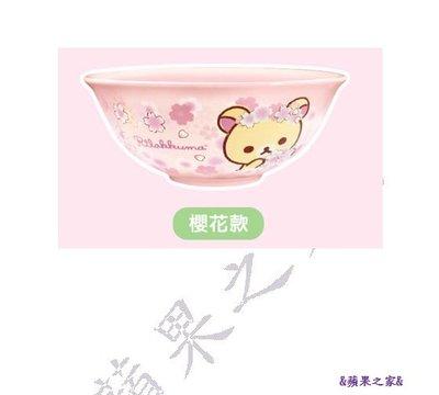 &蘋果之家&7-11拉拉熊大陶瓷碗-櫻花款