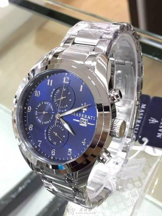 請支持正貨,瑪莎拉蒂手錶MASERATI手錶TRAGUARDO款,編號:MA00082,藍色錶面銀色精鋼錶鏈錶帶款
