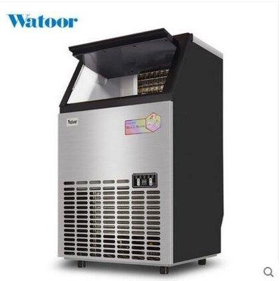 【優上】沃拓萊製冰機 80KG全自動大型商用冰塊機奶茶店酒吧方冰製冰機