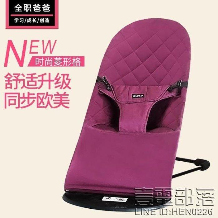 嬰兒搖椅兒童寶寶搖搖椅搖籃折疊安撫躺椅哄睡哄寶神器平衡搖椅
