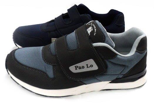 美迪- Pao Lo-sev7557輕量款跑布鞋/運動鞋-依雙約450公克-(魔術貼款.穿脫更方便~