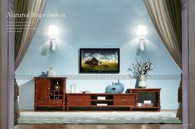 [紅蘋果家具] T8920 全實木系列 六尺電視櫃(另售伸縮高櫃)數千坪展示