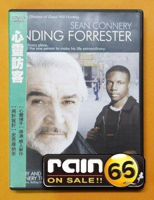 #⊕Rain65⊕正版DVD【心靈訪客】-心靈捕手導演*將計就計-史恩康納萊(直購價)
