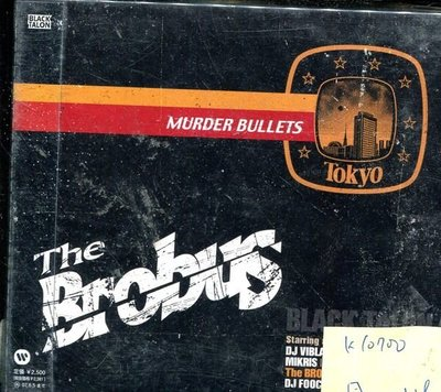 *真音樂* THE BROBUS / MURDER BULLETS 日版 二手 K10700(下標賣1)