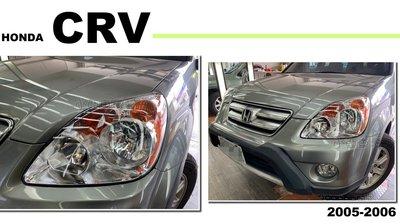 小亞車燈改裝*全新 HONDA CRV 2005 2006 05 06  原廠型 晶鑽 大燈 頭燈 一顆2200