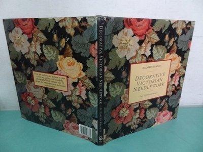 典藏乾坤&書---手工藝/DIY&珠寶設計---DECORATIVE VICTORIAN NEEDLEWORK T