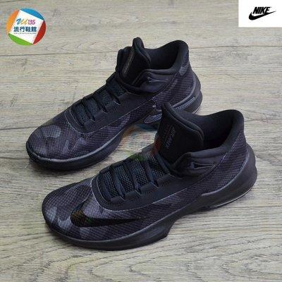 ✔️NIKE籃球鞋AIR MAX INFURIATE 2 MID 迷彩 氣墊避震 XDR耐磨外底【Z.U SHOES】