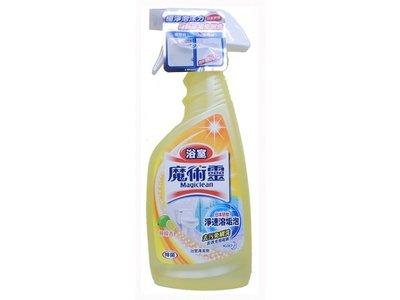 【B2百貨】 魔術靈浴室清潔劑-檸檬香(500ml) 4710363189699 【藍鳥百貨有限公司】