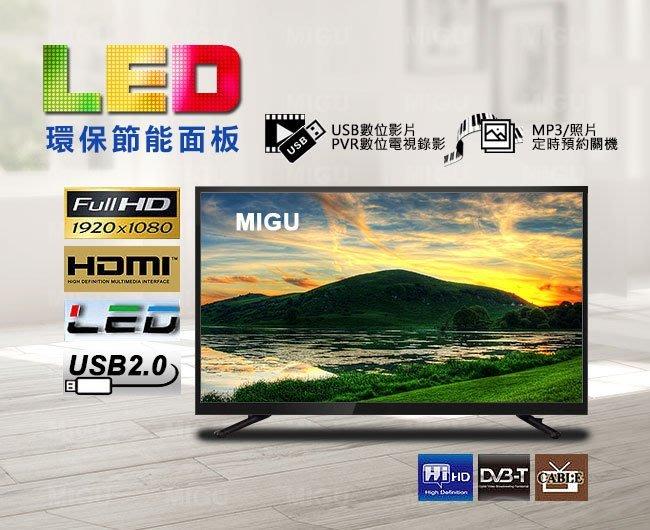 全新 低藍光 24吋 LED TV 液晶電視 【6期0利率】