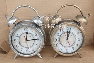(台中 可愛小舖)復古工業風金色銀色鬧鐘造型時鐘桌鐘鐵藝刷舊數字鐘黑色指針鐵藝製生日送禮聖誕節禮物主題餐廳髮廊理髮廳