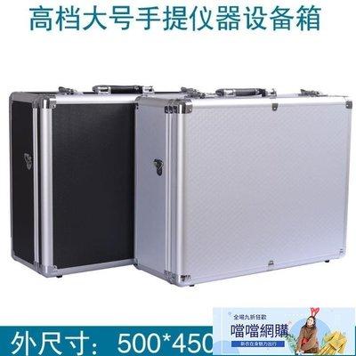 手提式鋁合金箱子大號工具箱多功能五金收...