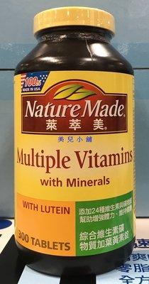 美兒小舖COSTCO好市多代購~Nature Made 萊萃美 綜合維生素礦物質+葉黃素錠(300粒/瓶)