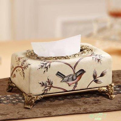 面紙盒 創意歐式紙巾盒客廳復古抽紙盒家居美式紙抽盒餐巾紙盒