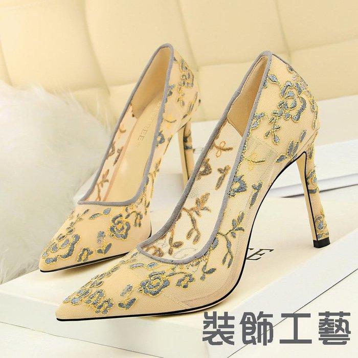 1689-1時尚宴會女鞋婚鞋細跟高跟淺口尖頭花朵網狀蕾絲單鞋