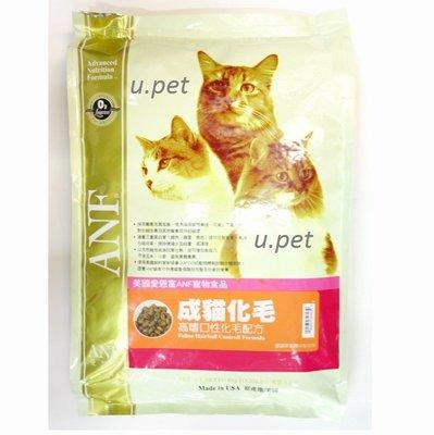 【優寵物】(免運費)ANF愛恩富成貓(化毛配方)【6公斤, 6kg】(雞肉口味)貓糧/貓飼料/成貓飼糧/高適口性/美國製