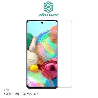 【愛瘋潮】NILLKIN SAMSUNG Galaxy A71 Amazing H+PRO 鋼化玻璃貼 螢幕保護貼 非滿